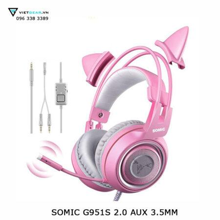 SOMIC G951S